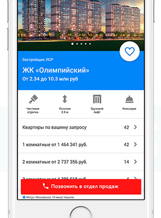 Nedviga — Real Estate App Concept